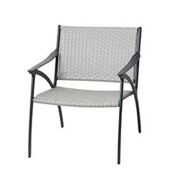 Amari Woven Lounge Chair